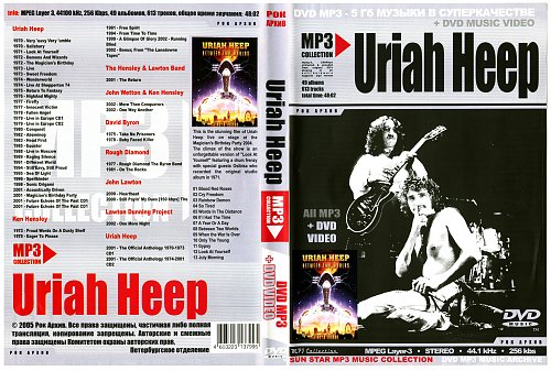 Uriah Heep - MP3 Collection (2005)