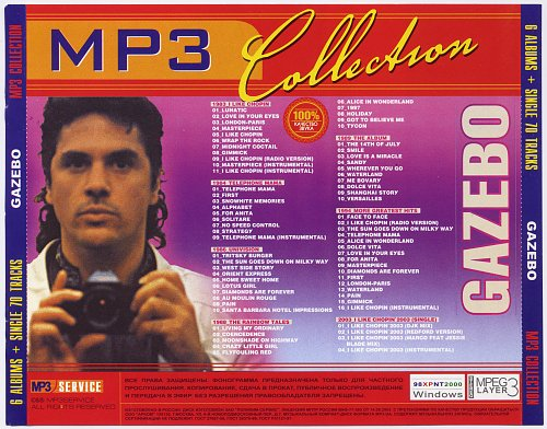 Gazebo - 6 Albums + Single 70 Tracks. MP3 Collection (2003)