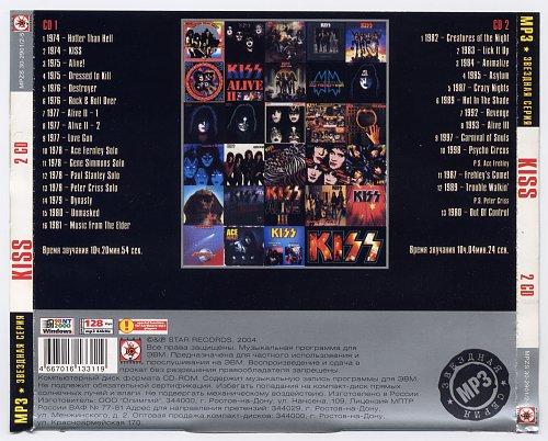 Kiss - Звездная серия (2004)