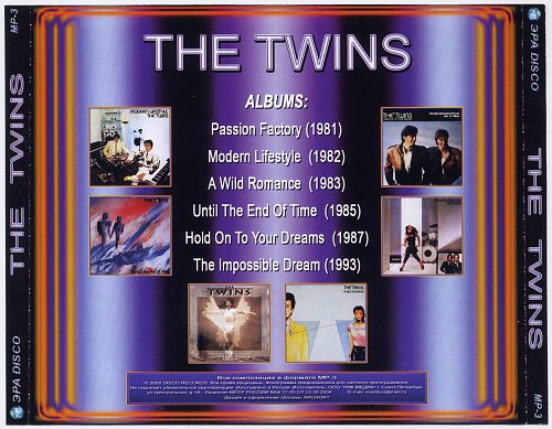 Twins - Эра Disco (2006)