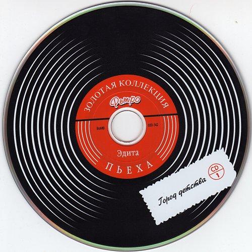 Пьеха Эдита - Город детства. Золотая коллекция ретро (2007)