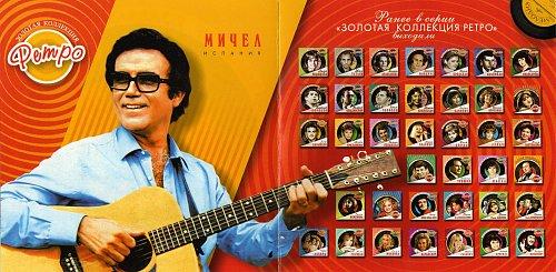 Мичел - Золотая коллекция ретро (2006)