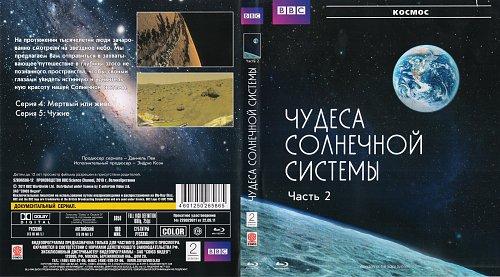 BBC: Чудеса Солнечной системы, часть-2 / BBC:Wonders of the Solar System, part 2(2010