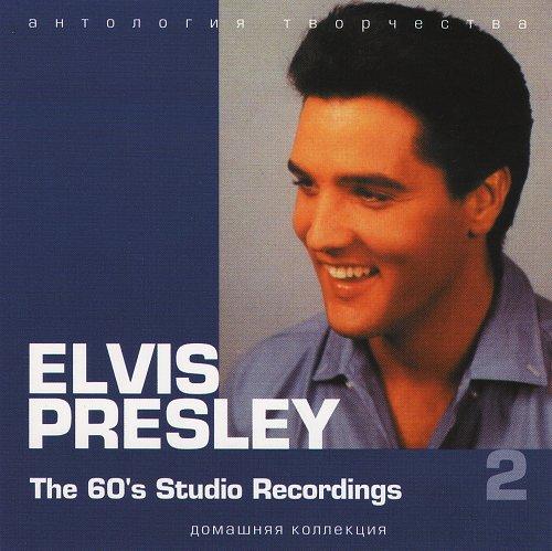 Elvis Presley CD2