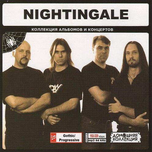 Nightingale (Домашняя Коллекция)