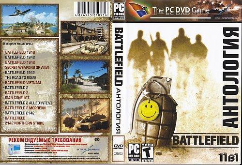 Battlefield Антология