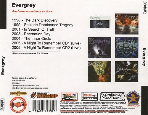 Evergrey (Домашняя Коллекция)