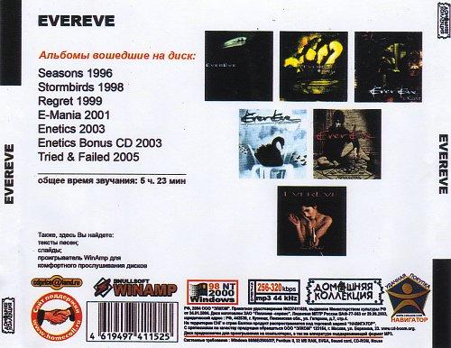 Evereve (Домашняя Коллекция)