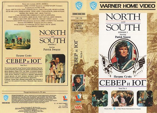 North & South / Север И Юг (2 Серии) (1985)