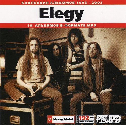 Elegy (Домашняя Коллекция)