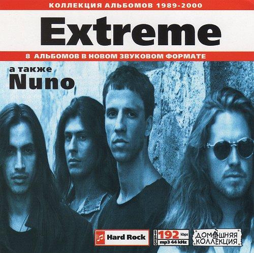 Extreme (Домашняя Коллекция)