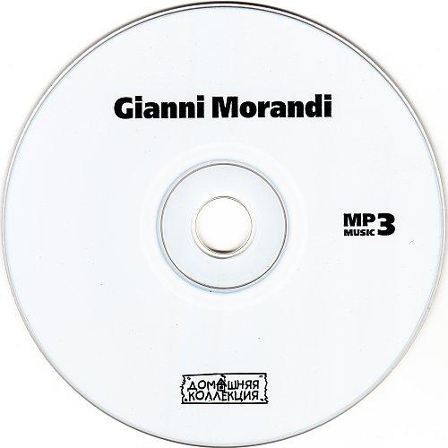 Gianni Morandi (Домашняя Коллекция)
