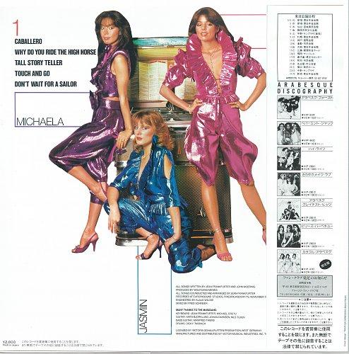 Arabesque - Caballero VI (1982) (Japan)