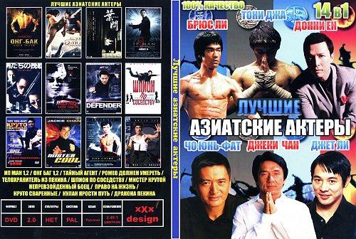 Лучшие азиатские актеры