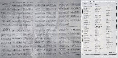Ozzy Osbourne - Bark At The Moon (1983) (Japan)