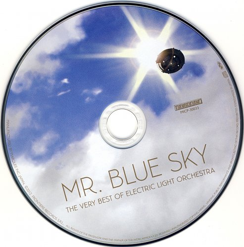 Electric Light Orchestra - Mr. Blue Sky (Japan) 2012