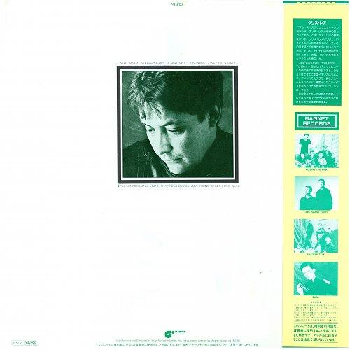 Chris Rea - Shamrock Diaries (Magnet, Japan) [1985]