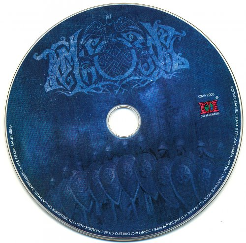 Темнозорь - Вольницей в просинь ночей (2005)