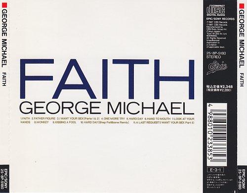 George Michael - Faith 1987(Japan)