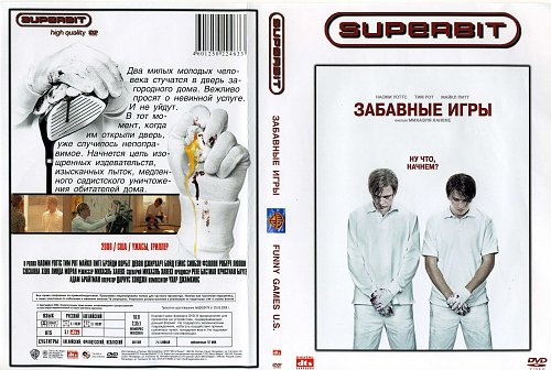 Забавные игры / Funny Games U.S. (2007)