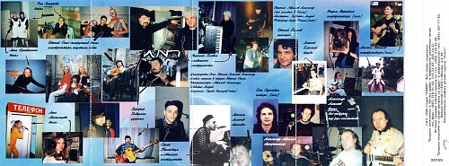 Осин Евгений - Работа над ошибками (1996)