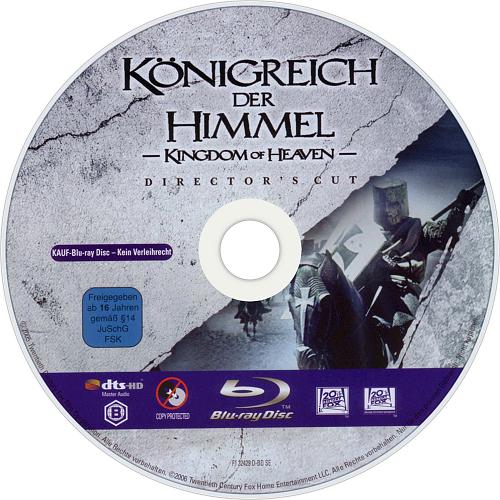 Царство небесное / Kingdom of Heaven (2005)