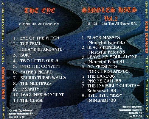 King Diamond - 2 in 1: The Eye (1990) + Singles Hits Vol.02 (1981-1988) - Russia (1998)