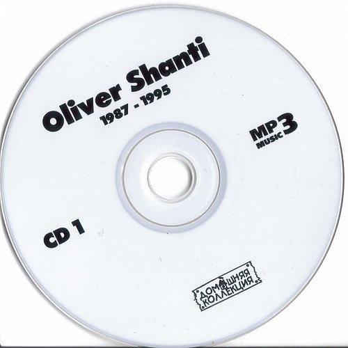 Oliver Shanti - Домашняя Коллекция (3 CD) (2002)
