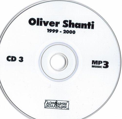 Oliver Shanti - Домашняя Коллекция (3CD) (2002)