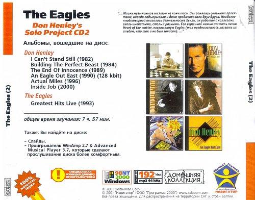 Eagles CD-2 - Домашняя Коллекция (1982-2000)