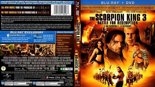 Царь скорпионов 3: Книга мертвых / The Scorpion King 3: Battle for Redemption (2011).
