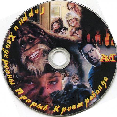 Подборка на DVD и BD(25Гб)