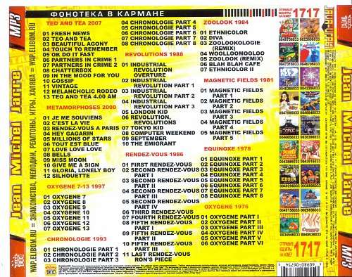 Jean Michel Jarre - MP3 Collection (1976-2007)