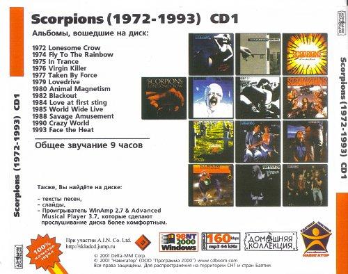 Scorpions (mp3)