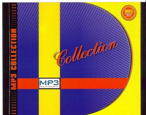 Смысловые галлюцинации - MP3 Collection (2001)