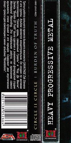 Circle II Circle - Burden Of Truth (2006)