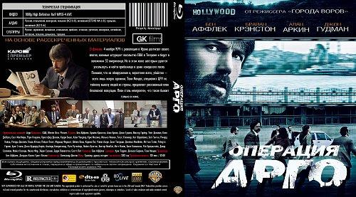 Операция «Арго» / Argo / 2012