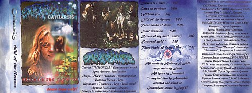 Catharsis - Child Of The Flowers (1997 Demo tape Gromophone Studios)