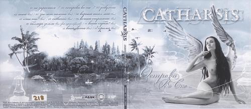 Catharsis - Острова во сне (2013)