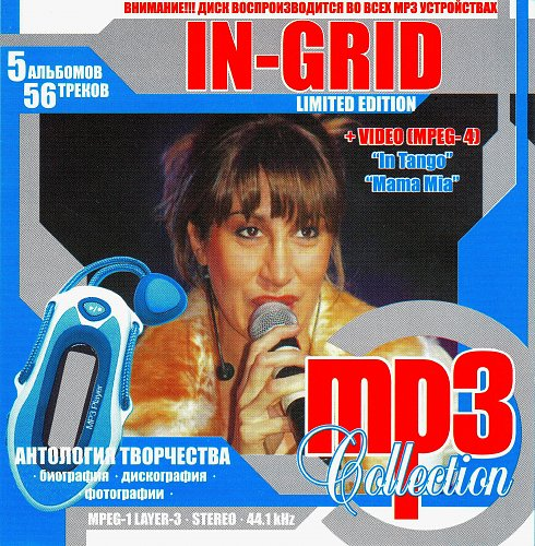 In-Grid - MP3 Collection (2007)
