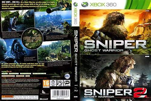 Sniper: Ghost Warrior (2в1)