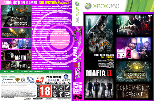 SPLINTER CELL: CONVICTION + CONDEMNED 2: BLOODSHOT + BATMAN: ARKHEN ASYLUM + KANE & LYNCH 2: DOG DAY