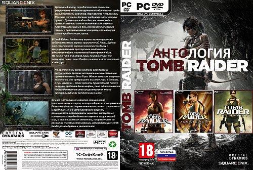 Tomb Raider Антология 4in1