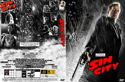 Город Грехов / Sin Сity (2005)