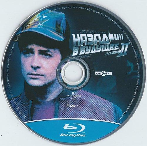 Назад в будущее, трилогия / Back to the Future, trilogy (1985, 1989, 1990)