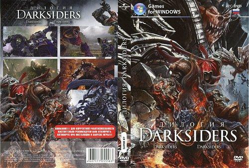 Darksiders. Дилогия