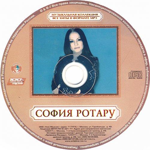 Ротару София - Музыкальная коллекция (2008)