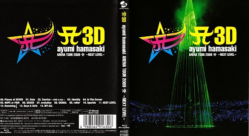 Ayumi Hamasaki - Arena Tour 2009 - Next Level (2010, 2011 Japan) 3D