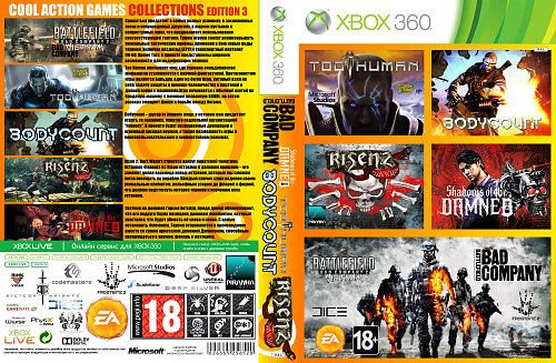 BODYCOUNT + RISEN 2 + BATTLEFIELD: BAD COMPANY + BATTLEFIELD: BAD COMPANY 2 (+VIETNAM) + TOO HUMAN +