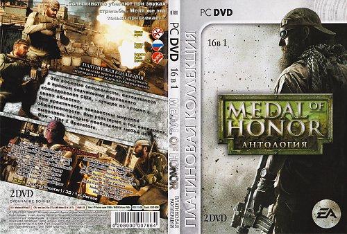 Medal Of Honor Антология 16 в 1 Платиновая Коллекция